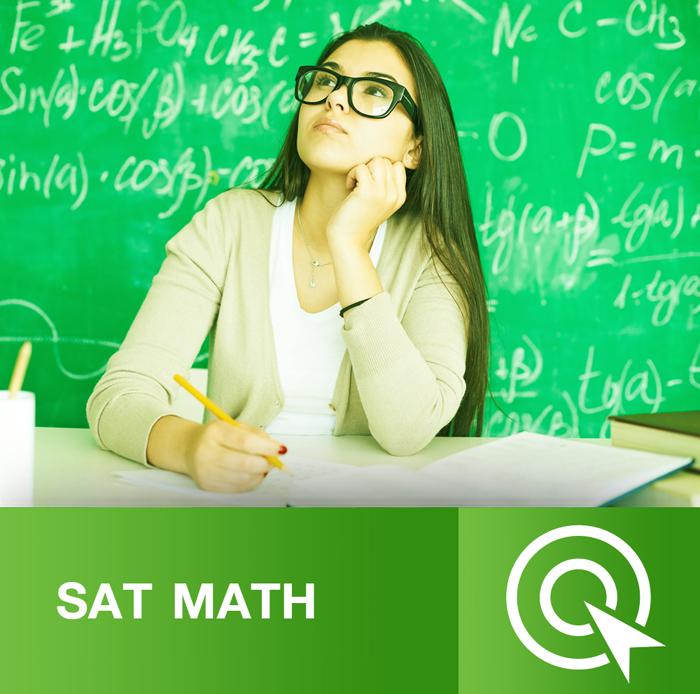 ทดสอบ SAT MATH ออนไลน์