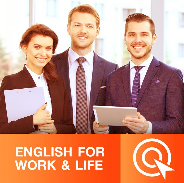 ทดสอบ ภาษาอังกฤษสำหรับผู้ที่ต้องการใช้ภาษาอังกฤษที่ทำงาน ออนไลน์